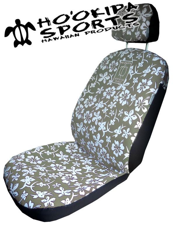 Hookipa Sports* - Hawaii Sitzbezüge - Grau