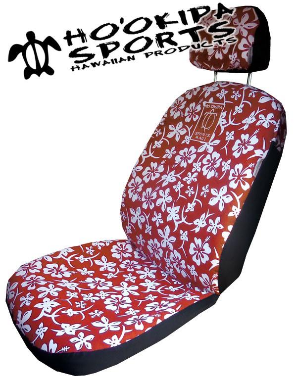 Hookipa Sports* - Hawaii Sitzbezüge - Rot